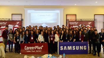 Samsung_CareerPlus