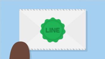 LINE Letter Sealing_image_1