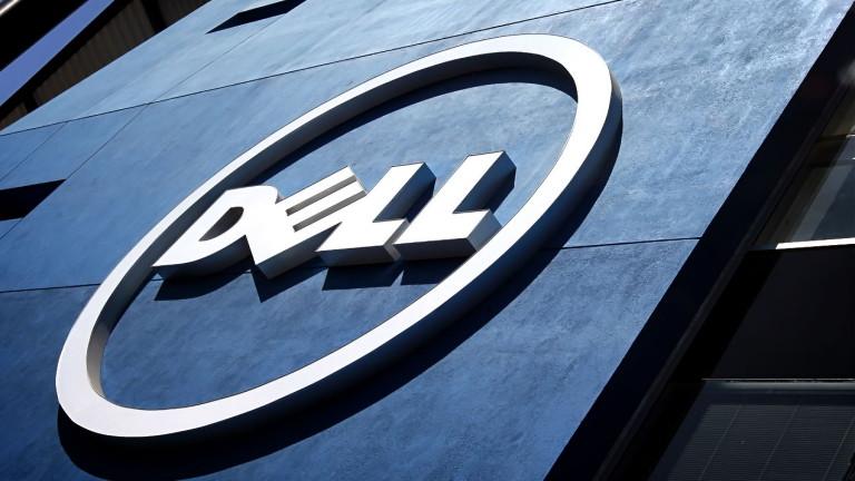 Dell yeniden borsaya açıldı