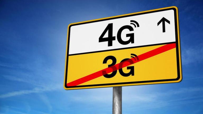4G, 3G'nin Yerini Alıyor!