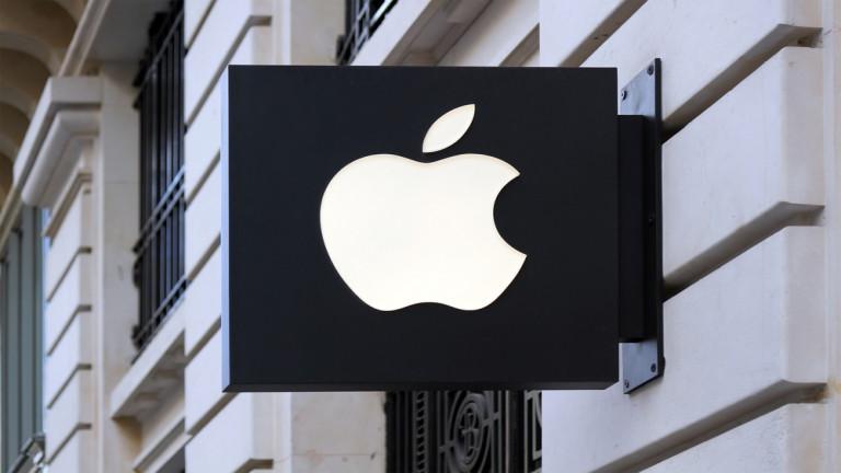 apple-samsung-patent-ihlal-dava