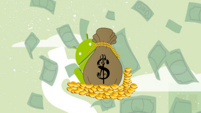 Android-money-Ua-Format