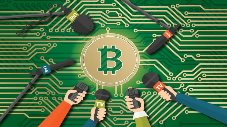 Bitcoin-Tech-not-talk-01