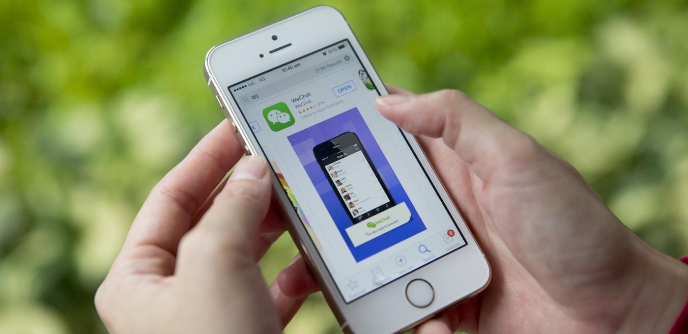 Çin kendi Slack'ini yaptı: WeChat Enterprise