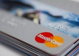 Mastercard, blockchain altyapısını geliştiricilere açtı