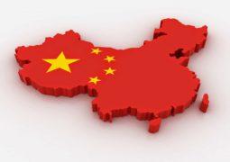 Çin'de VPN kullanmak yasa dışı ilan edildi