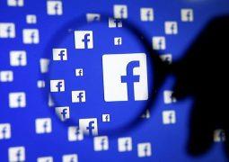 Yapay zeka kendi dilini icat edince Facebook panikledi