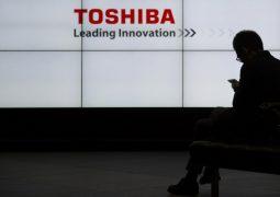 Toshiba laptop işinden çıktı