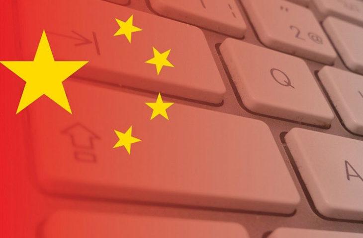 Çin VPN
