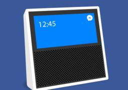 Facebook, Amazon Echo'ya rakip ürün geliştiriyor