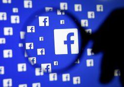 Facebook çalışanı kullanıcıların psikolojik profillerini satmış