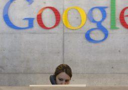 Google bir holding daha kurdu
