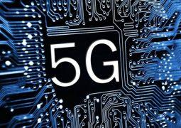 Intel, Olimpiyatlarda 5G desteği verecek