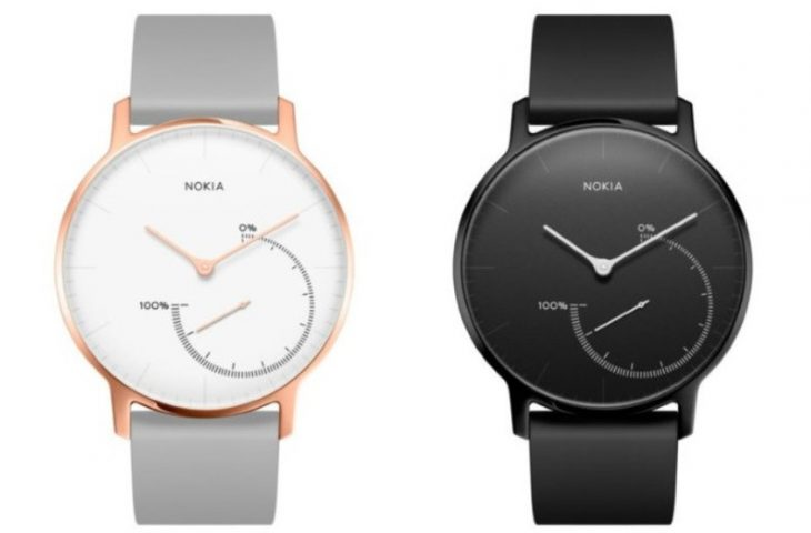 Nokia Steel Limited Edition