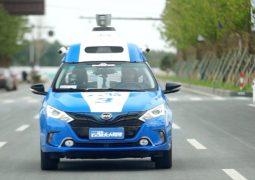 Baidu, ABD otonom sürüş konsorsiyumuna girdi