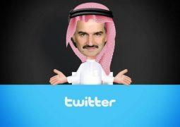 Suudi prensler tutuklandı Twitter hisseleri düştü