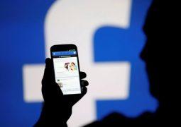 Facebook, müzik videosu uygulaması hazırlıyor