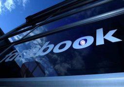 Facebook keşfet