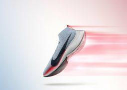 Nike veri