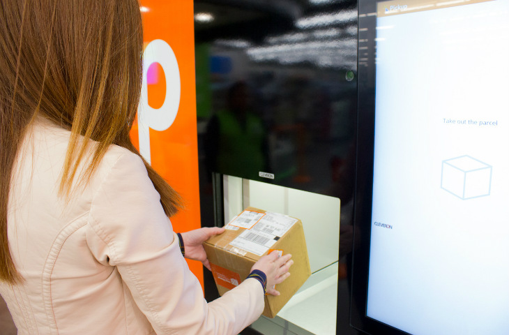 Çevrimiçi alışveriş