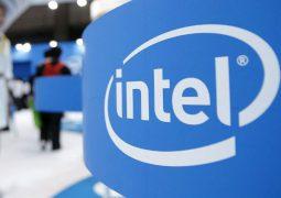 Intel yeni güvenlik teknolojilerini tanıttı!