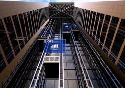 Akıllı asansör ile dijital taşıma