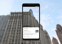 Yapay zekalı Google Lens bağımsız uygulama olarak yayınlandı