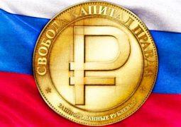 Rusya'da üniversitelerde kripto para eğitimi başlıyor