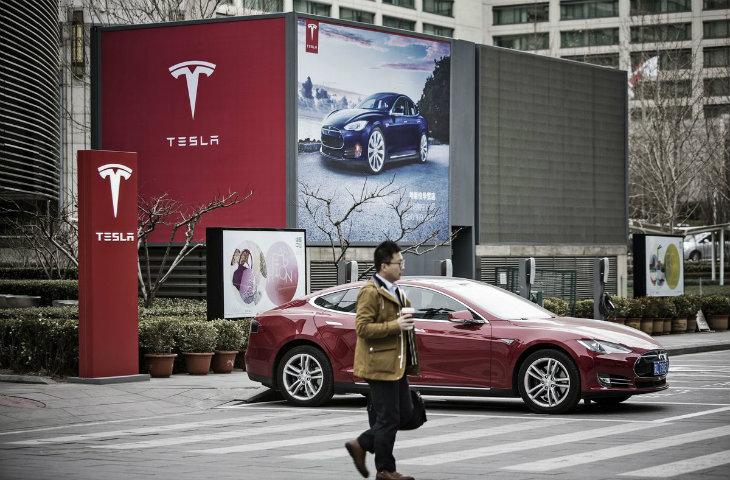Tesla yeni fabrika