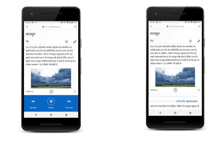 Google Go uygulaması