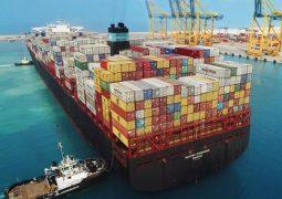 Liman işletmesi blockchain