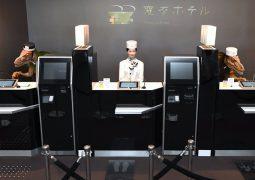 otelde çalışan robotlar