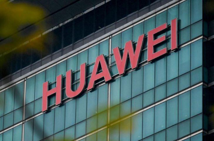 Huawei insansız mağaza