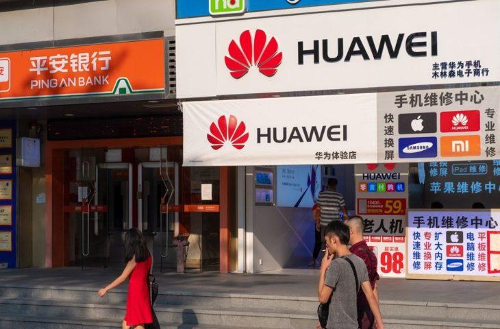 Huawei korona