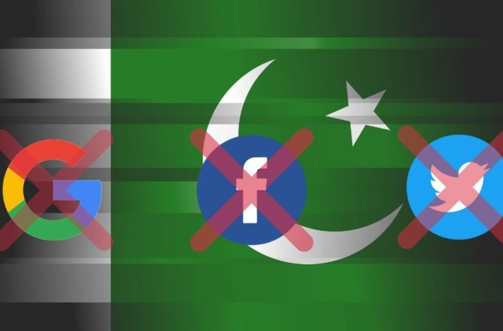 Pakistan teknoloji