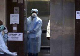 Amazon koronavirüs vakası yaşadı