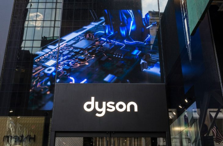 Dyson solunum cihazı