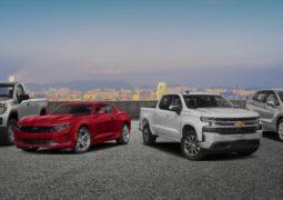 General Motors elektrikli araçlarını tanıttı
