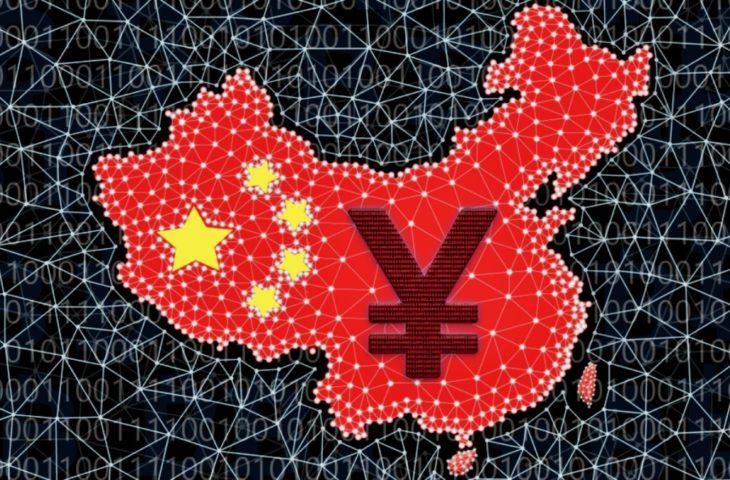 Çin dijital para