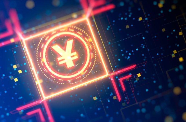 Çin Merkez Bankası Dijital Yuan