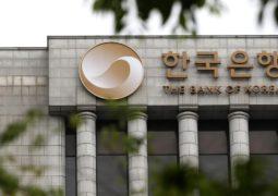 Güney Kore Merkez Bankası kripto para