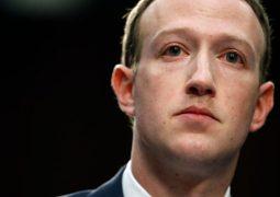 Facebook gözetim kurulu