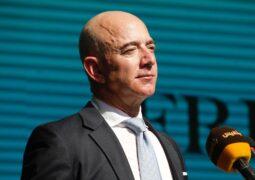Amazon soruşturma