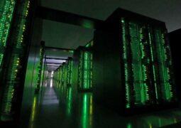 Dünyanın en hızlı süper bilgisayarı
