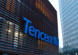 Tencent Iflix