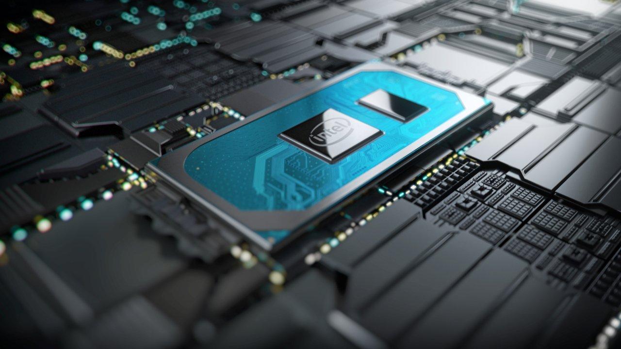 Intel yönetim kurulu