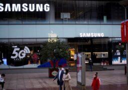 Samsung ikinci çeyrek sonuçları açıklandı