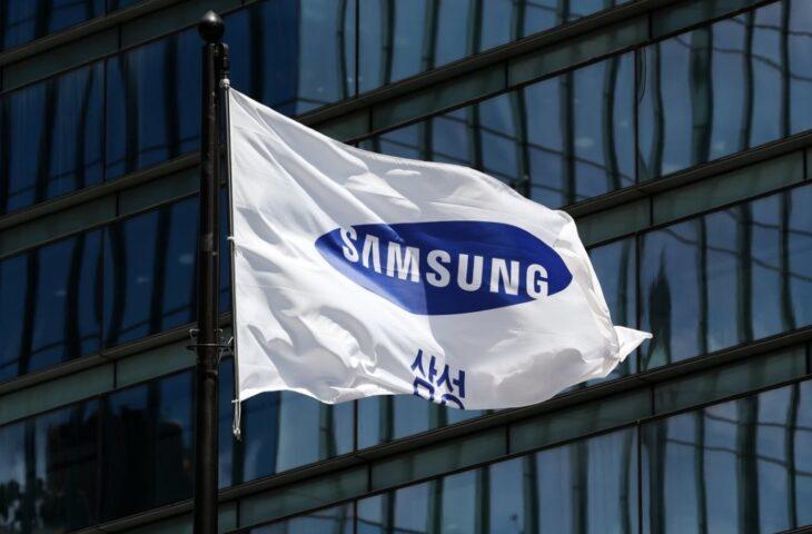 Samsung yarı iletken