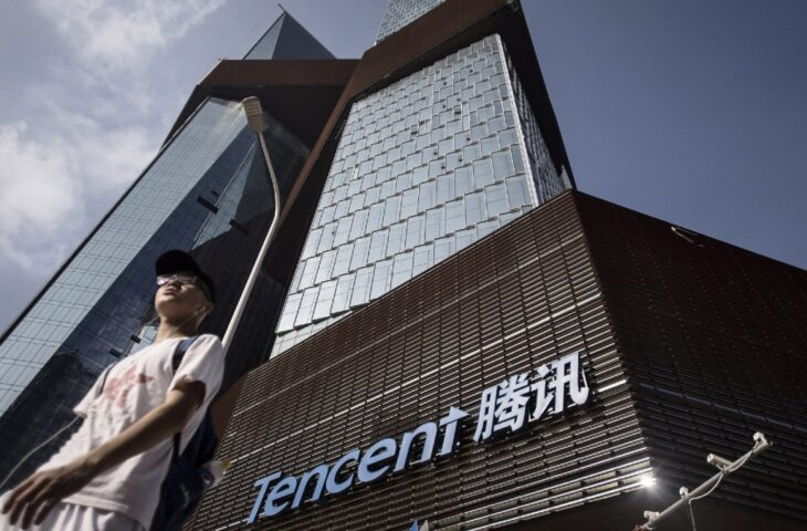 Tencent oyun şirketi