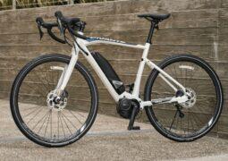 Yamaha Civant elektrikli bisiklet